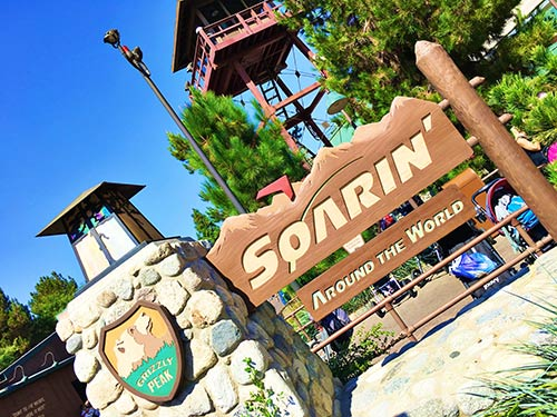 Educational Disneyland Vacation Soarin Around the World