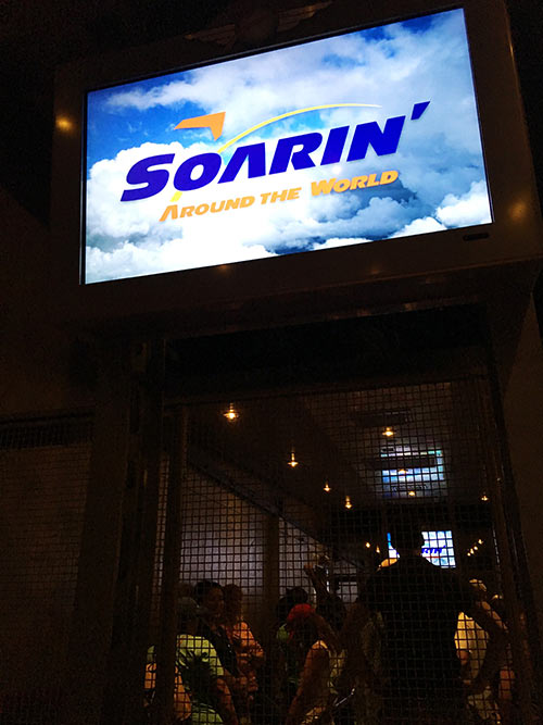 Soarin' Around the World Pre Ride Video